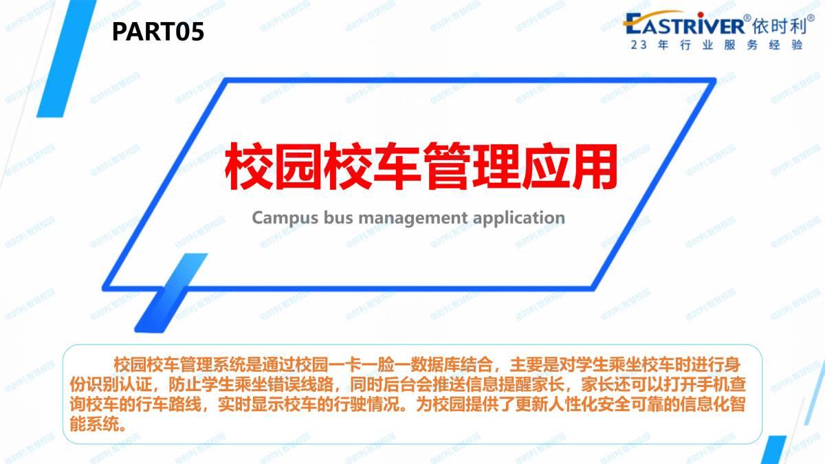 亚洲城.ca88ca88应用解决方案2020-11-07_32.jpg