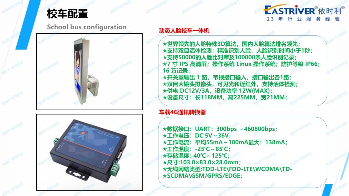 亚洲城.ca88ca88应用解决方案2020-11-07_35.jpg