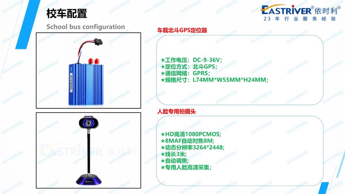 亚洲城.ca88ca88应用解决方案2020-11-07_36.jpg