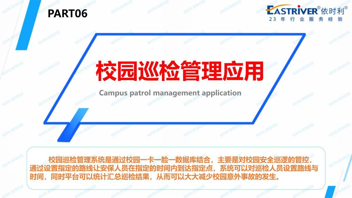 亚洲城.ca88ca88应用解决方案2020-11-07_37.jpg