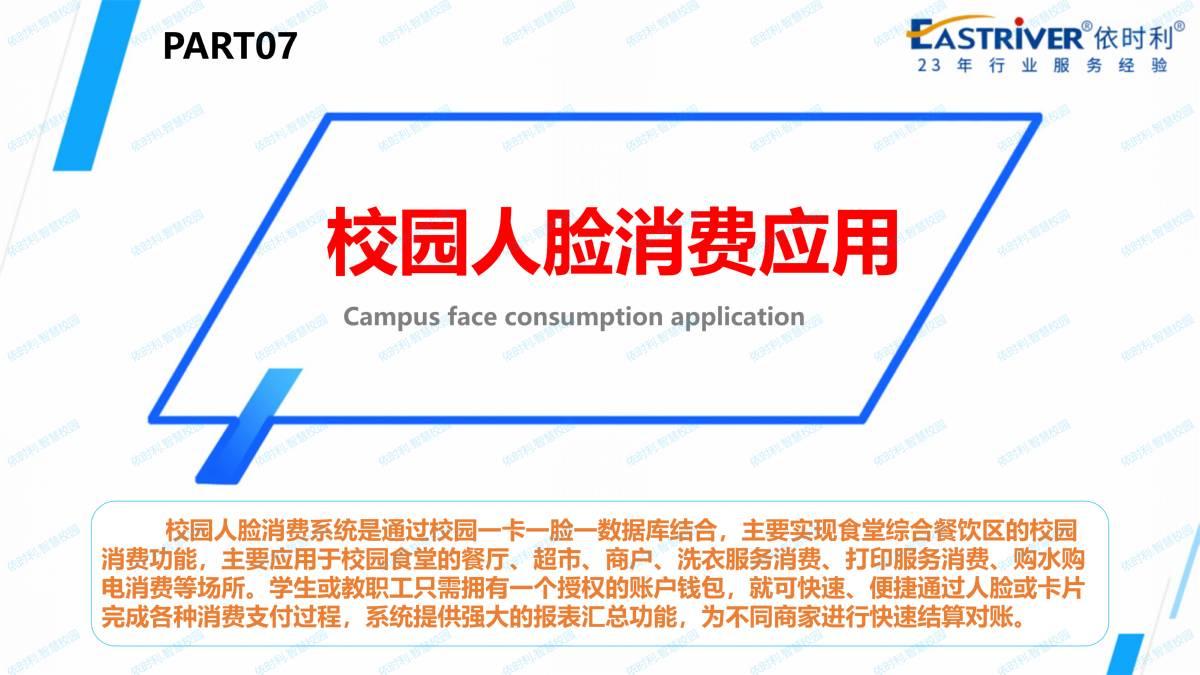 亚洲城.ca88ca88应用解决方案2020-11-07_41.jpg