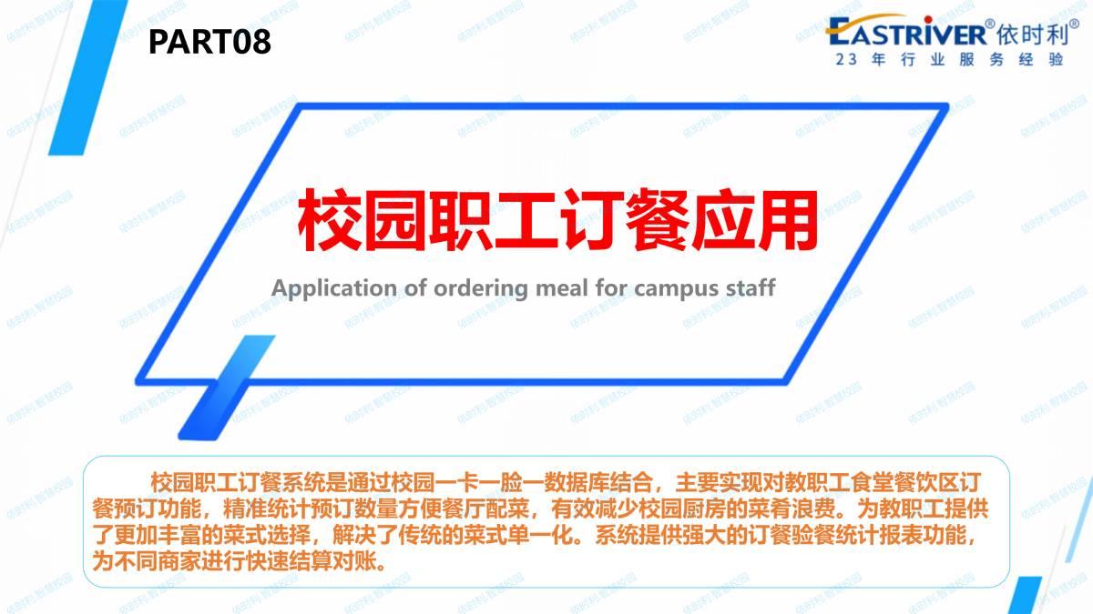 亚洲城.ca88ca88应用解决方案2020-11-07_45.jpg