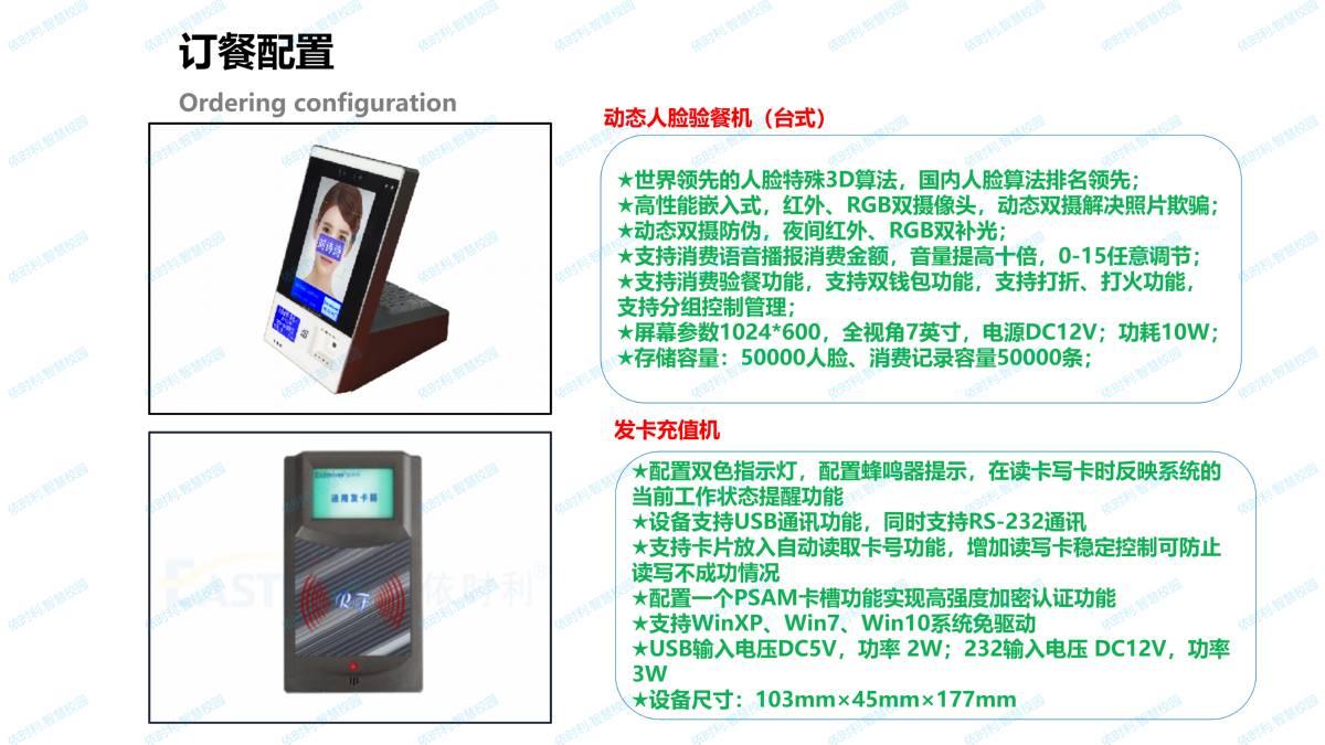 亚洲城.ca88ca88应用解决方案2020-11-07_48.jpg