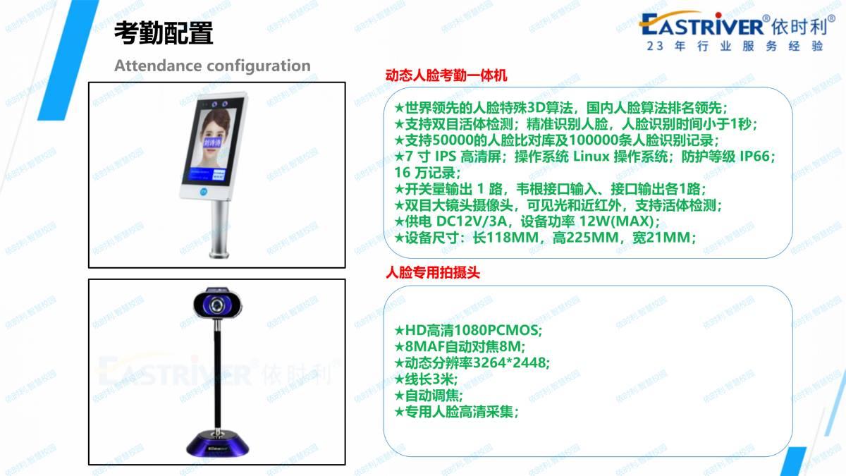 亚洲城.ca88ca88应用解决方案2020-11-07_52.jpg