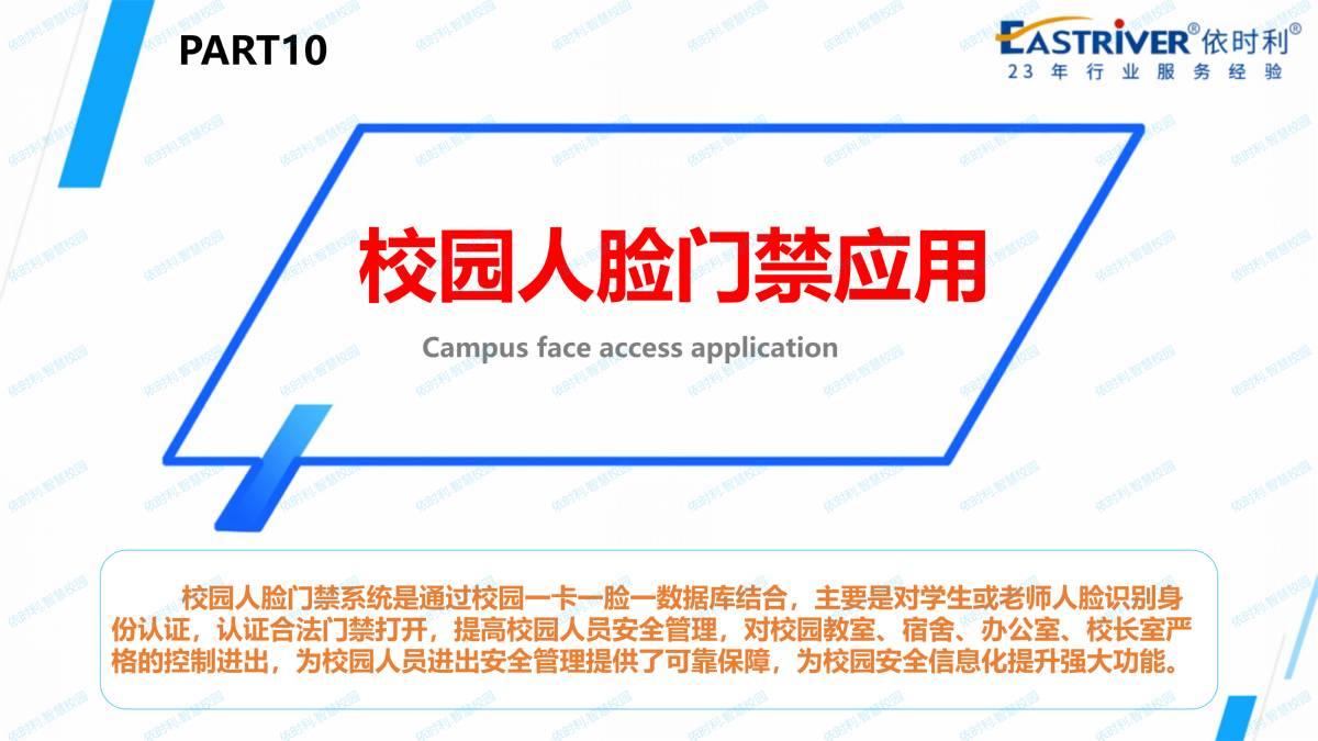 亚洲城.ca88ca88应用解决方案2020-11-07_53.jpg