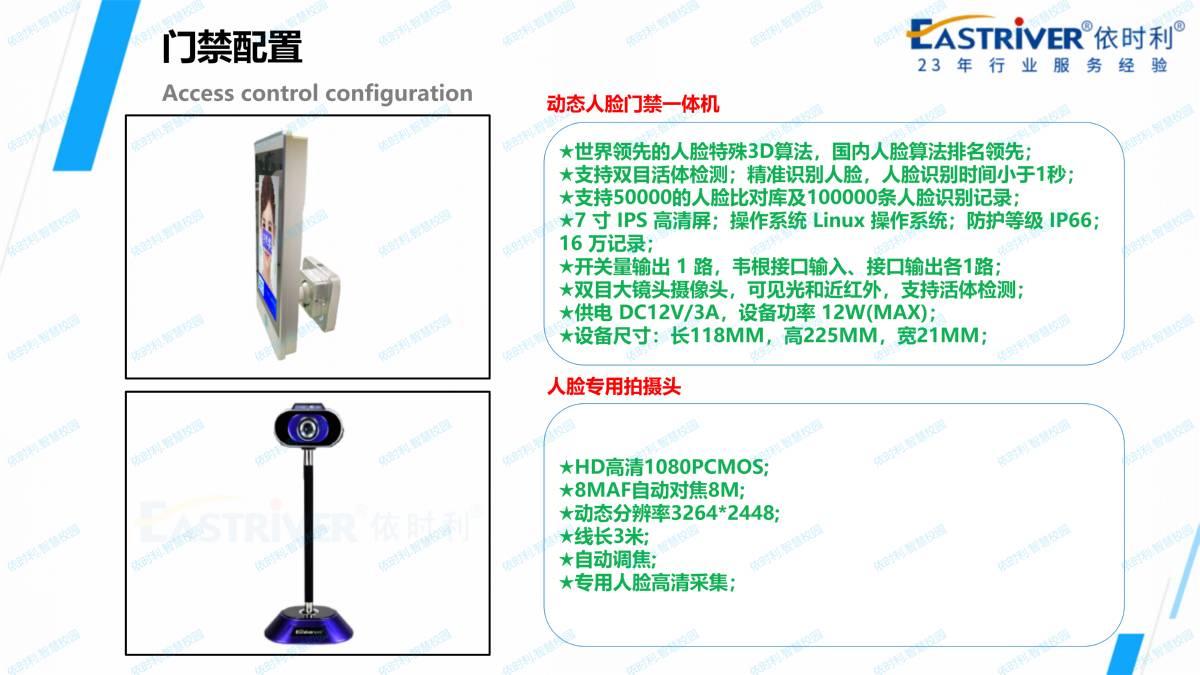 亚洲城.ca88ca88应用解决方案2020-11-07_56.jpg