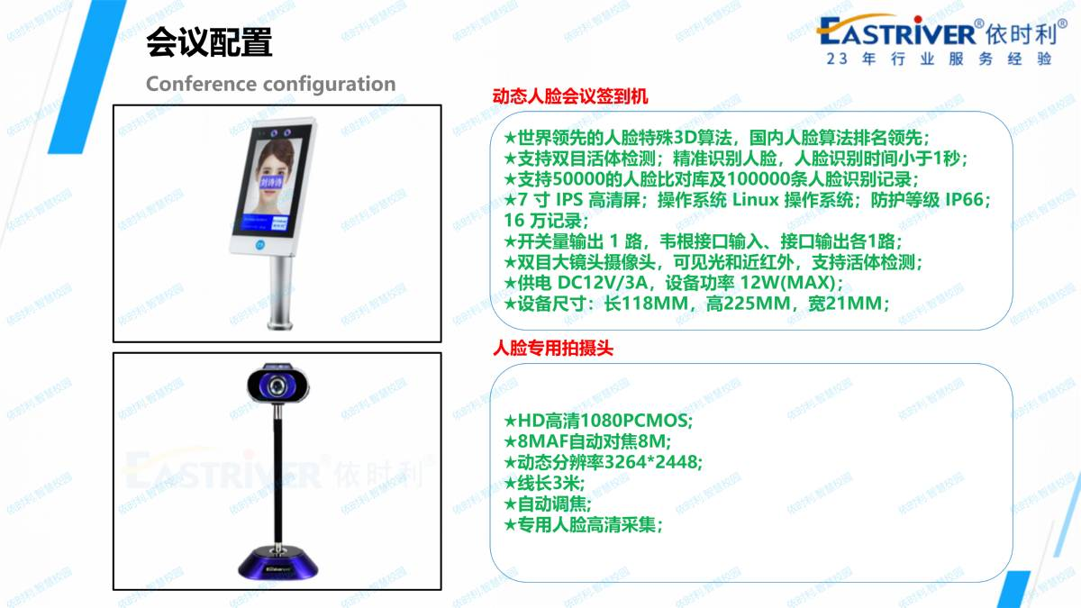 亚洲城.ca88ca88应用解决方案2020-11-07_61.jpg