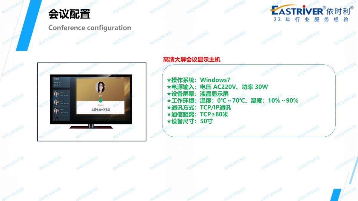 亚洲城.ca88ca88应用解决方案2020-11-07_62.jpg