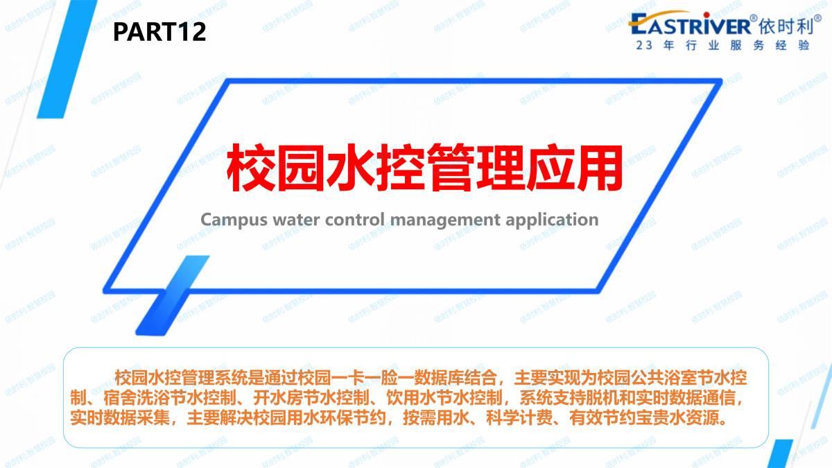 亚洲城.ca88ca88应用解决方案2020-11-07_63.jpg