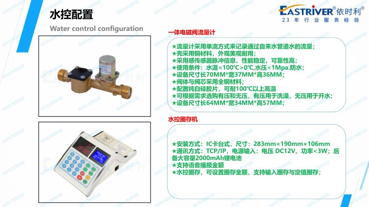 亚洲城.ca88ca88应用解决方案2020-11-07_67.jpg