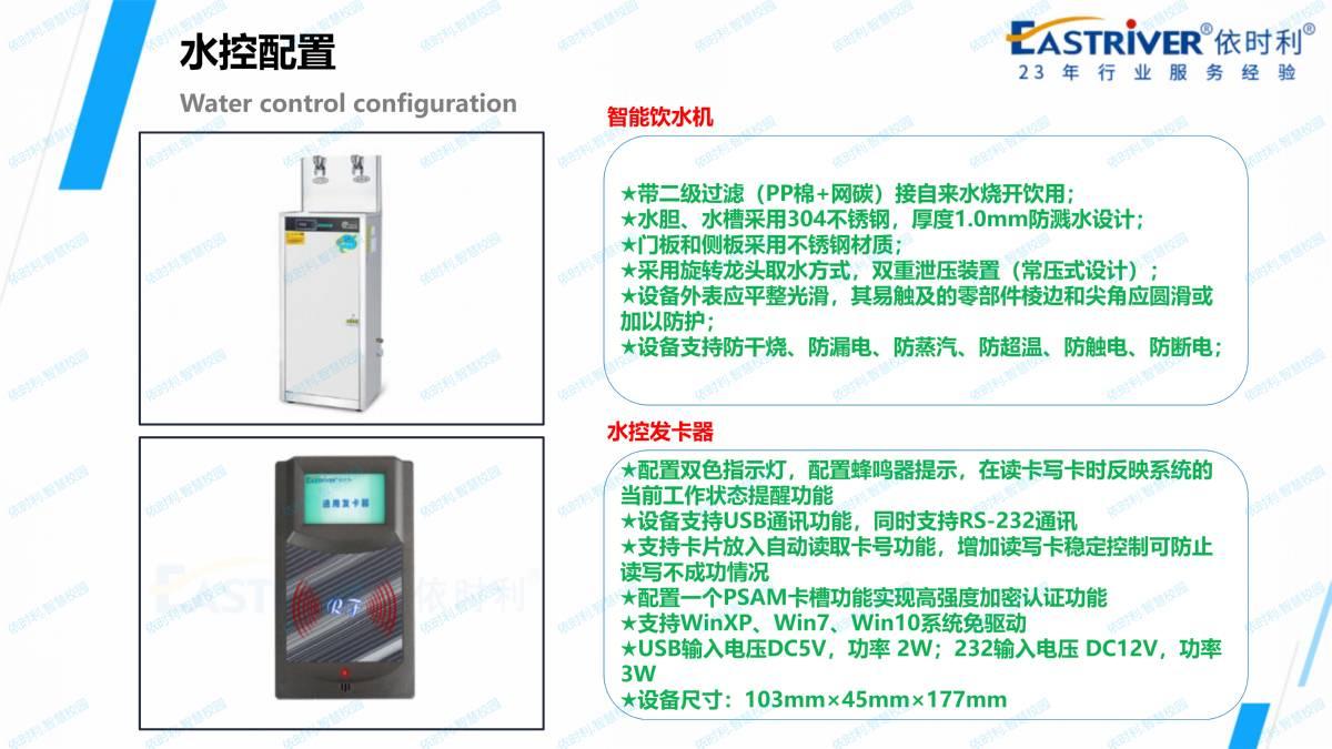 亚洲城.ca88ca88应用解决方案2020-11-07_68.jpg
