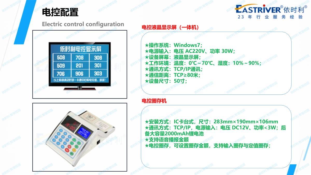 亚洲城.ca88ca88应用解决方案2020-11-07_73.jpg