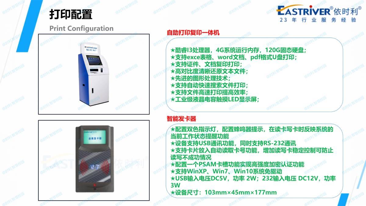 亚洲城.ca88ca88应用解决方案2020-11-07_81.jpg