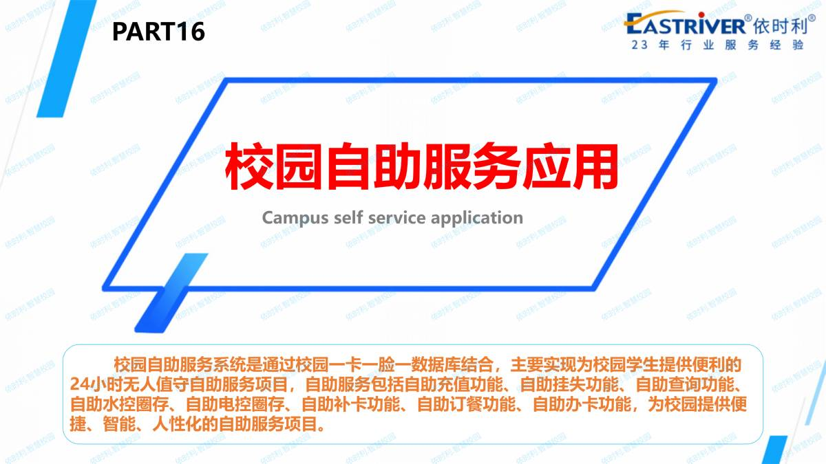 亚洲城.ca88ca88应用解决方案2020-11-07_82.jpg