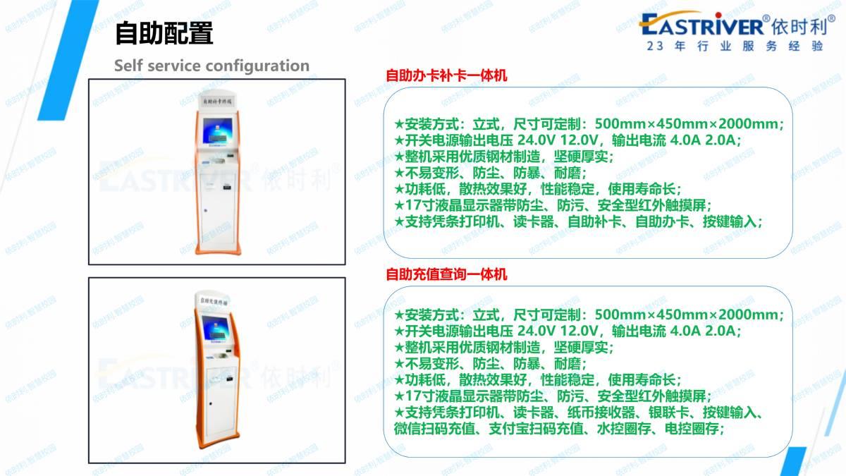 亚洲城.ca88ca88应用解决方案2020-11-07_85.jpg