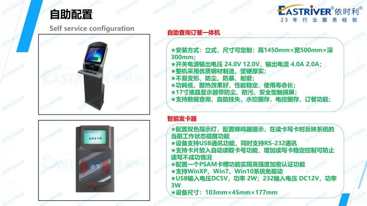 亚洲城.ca88ca88应用解决方案2020-11-07_86.jpg