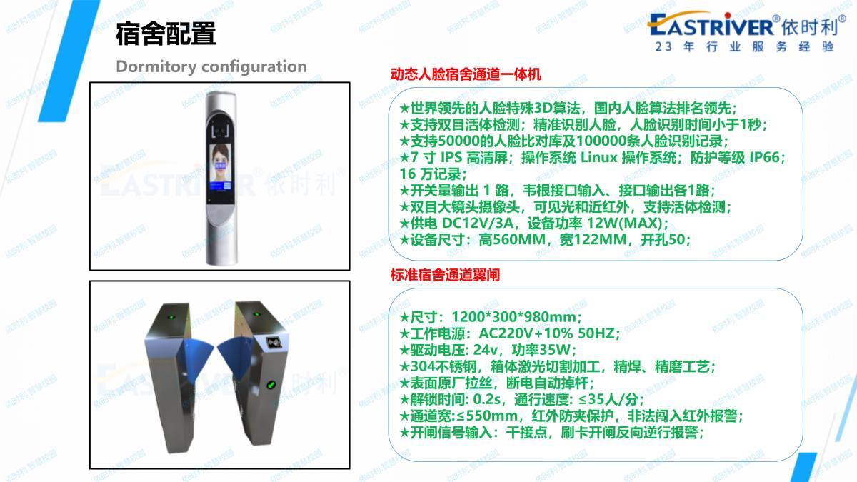 亚洲城.ca88ca88应用解决方案2020-11-07_90.jpg