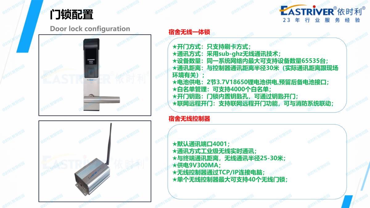 亚洲城.ca88ca88应用解决方案2020-11-07_94.jpg
