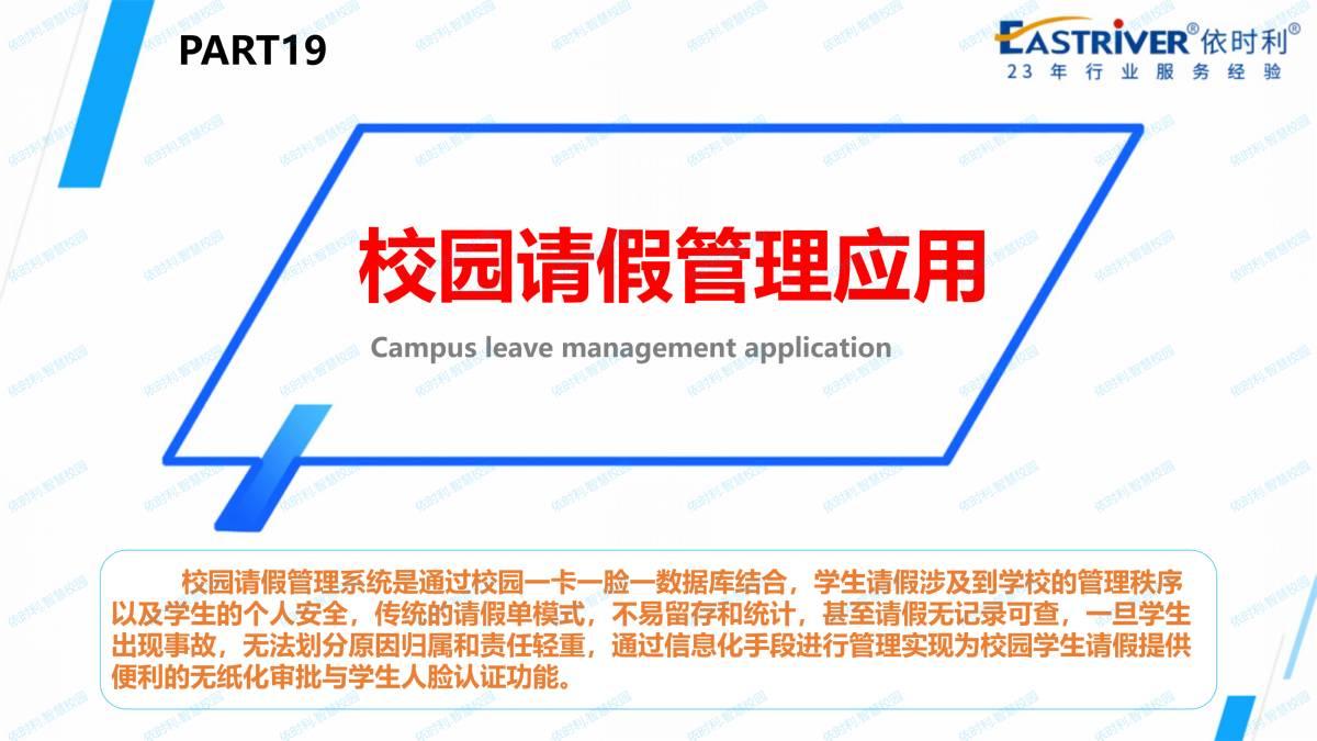 亚洲城.ca88ca88应用解决方案2020-11-07_95.jpg