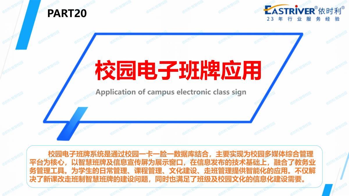 亚洲城.ca88ca88应用解决方案2020-11-07_99.jpg