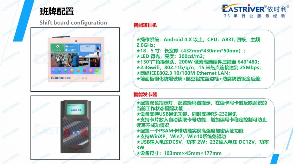 亚洲城.ca88ca88应用解决方案2020-11-07_102.jpg