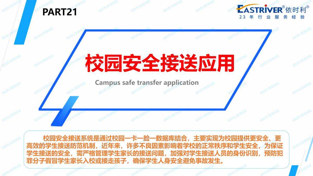 亚洲城.ca88ca88应用解决方案2020-11-07_103.jpg