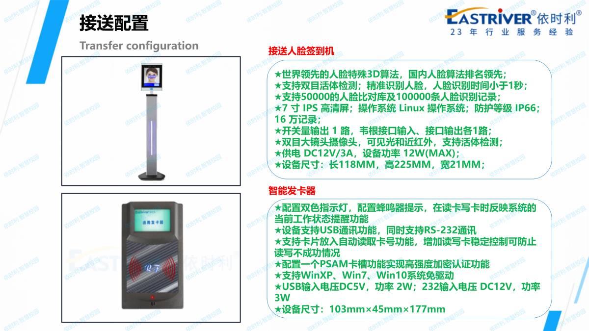 亚洲城.ca88ca88应用解决方案2020-11-07_106.jpg