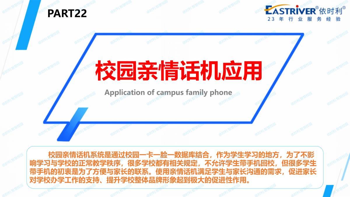 亚洲城.ca88ca88应用解决方案2020-11-07_108.jpg