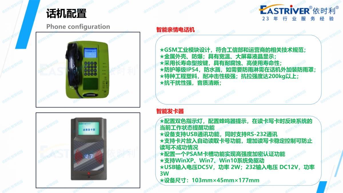 亚洲城.ca88ca88应用解决方案2020-11-07_111.jpg