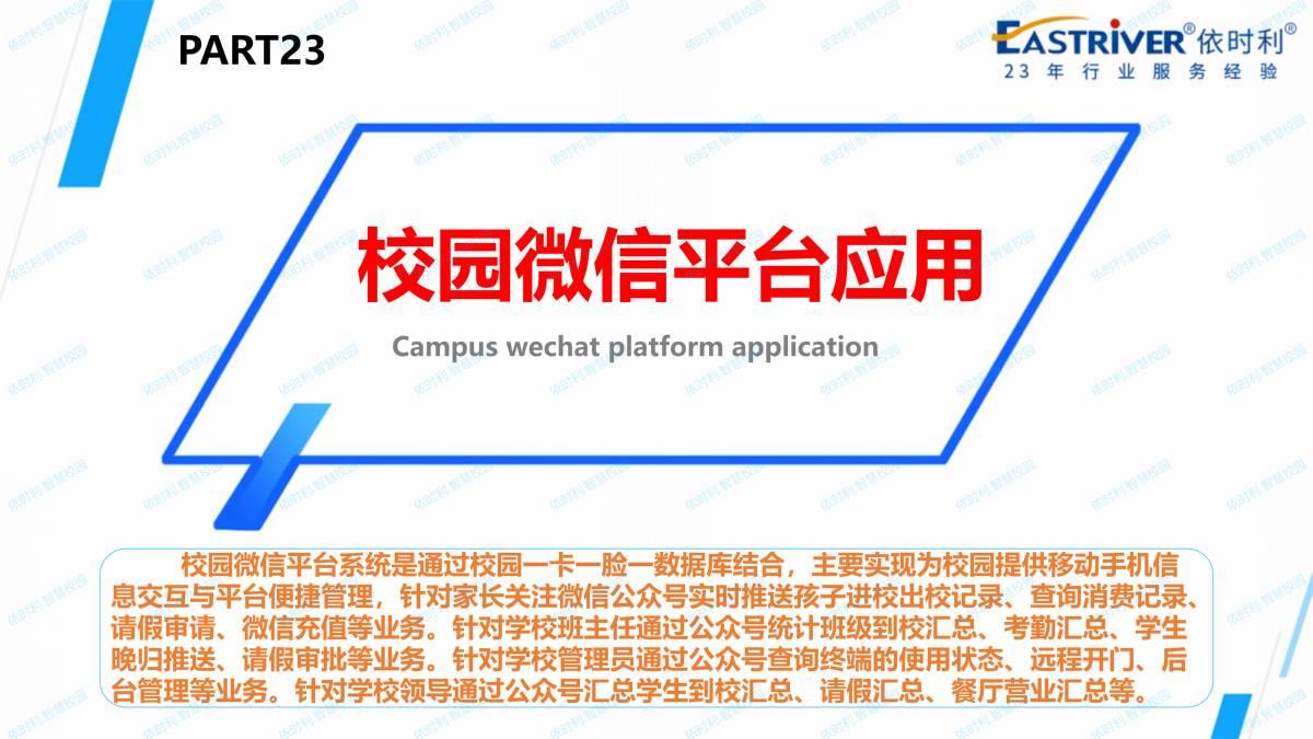 亚洲城.ca88ca88应用解决方案2020-11-07_112.jpg