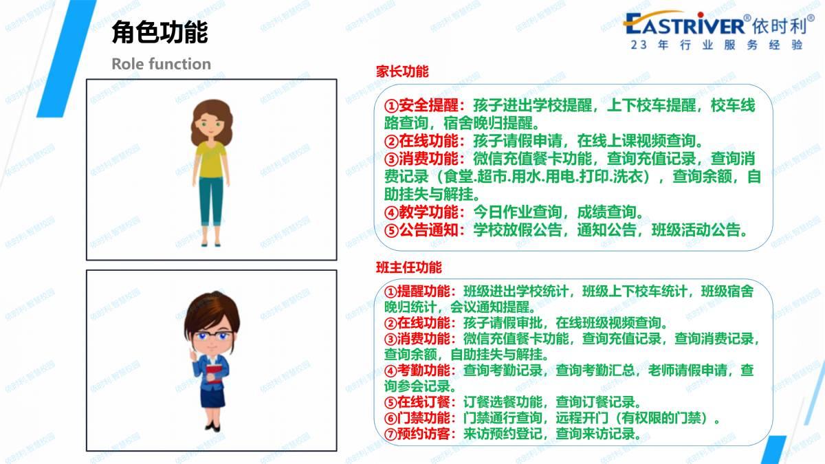亚洲城.ca88ca88应用解决方案2020-11-07_115.jpg