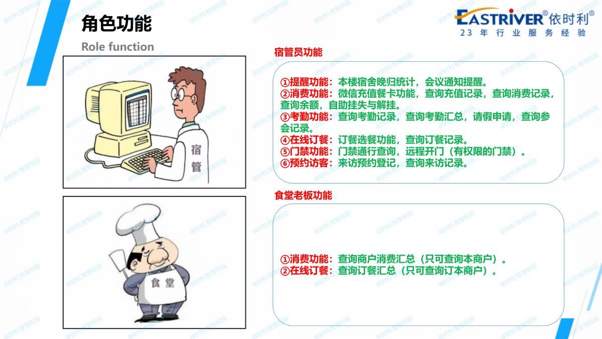 亚洲城.ca88ca88应用解决方案2020-11-07_117.jpg