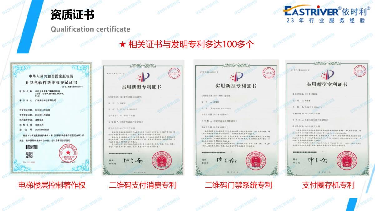 亚洲城.ca88ca88应用解决方案2020-11-07_08.jpg