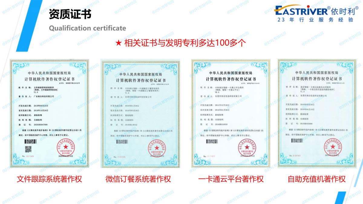 亚洲城.ca88ca88应用解决方案2020-11-07_09.jpg