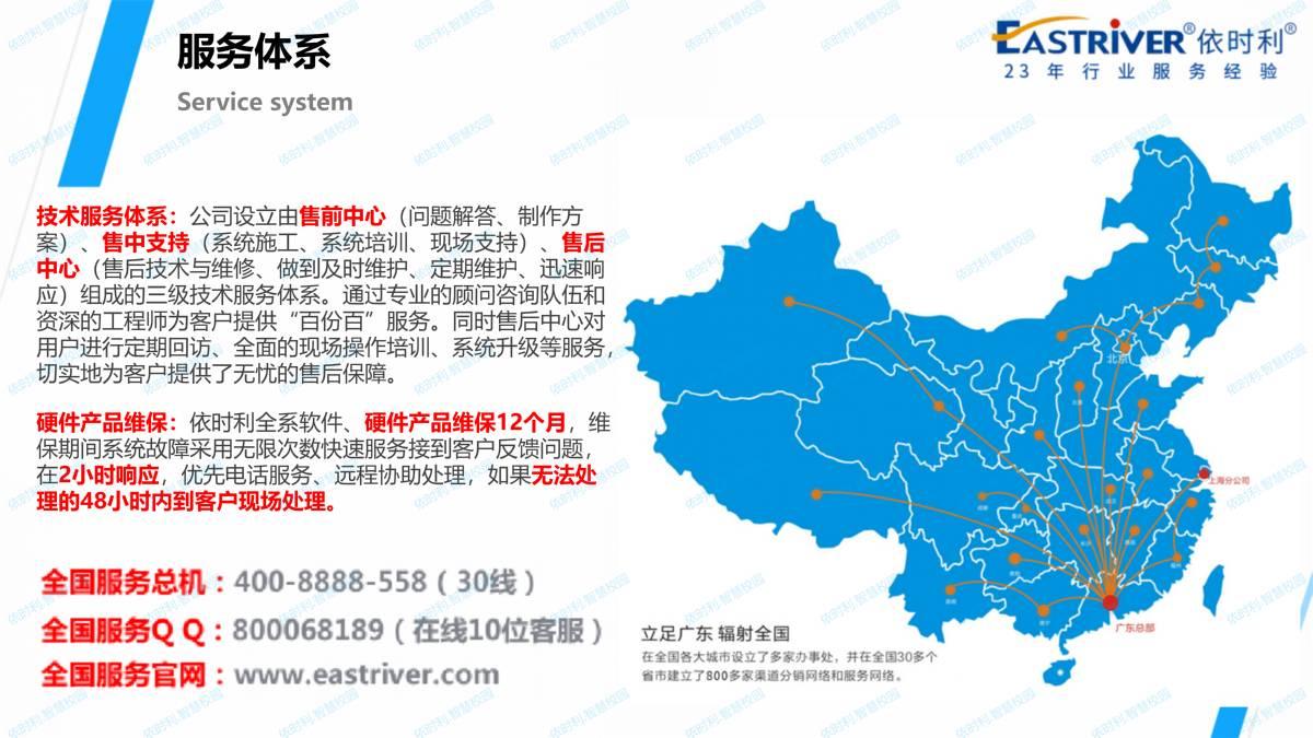 亚洲城.ca88ca88应用解决方案2020-11-07_11.jpg