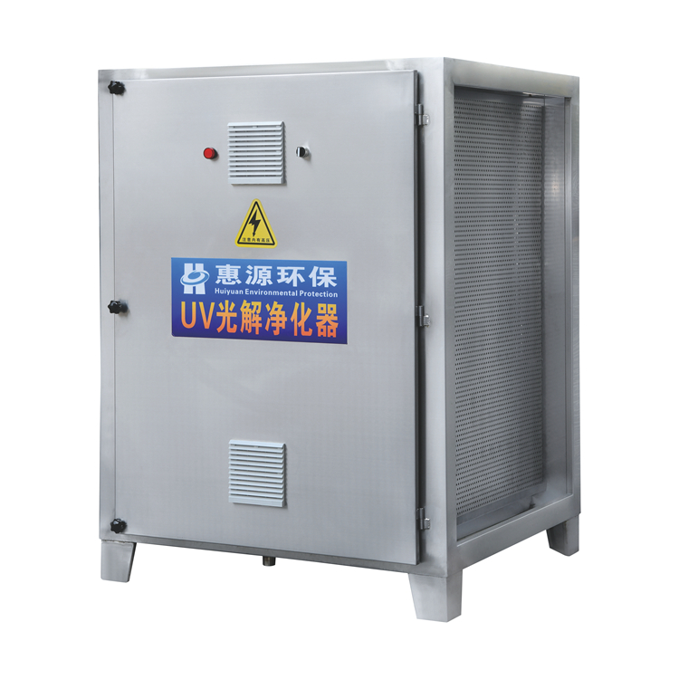 uv光解净化器处理废气设备,让你惠源环保带你了解。