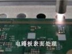 金铂利莱低温常压等离子处理线路板