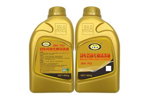 剎車油管道專用清洗油JBA-702