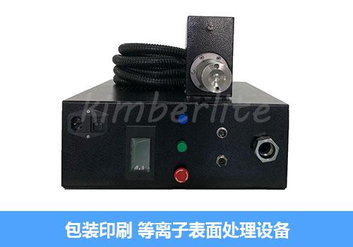 包装印刷等离子表面处理设备-广东金铂利莱科技有限公司