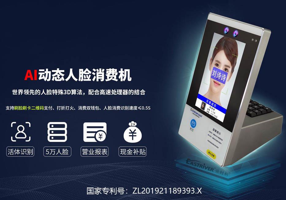 3-AI动态ca88亚洲城机F9系列●产品广告.jpg