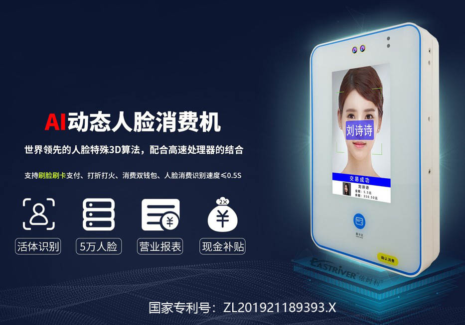 3-AI动态ca88亚洲城机F7系列●产品广告.jpg