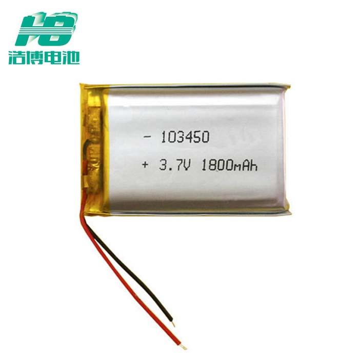 浩博103450聚合物锂电池1800mA过UL认证CB证书KC有UN38.3充电电池厂家.jpg