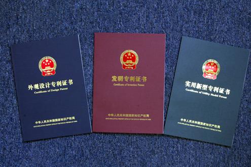 陈辉球米粉设备企业获得和申报工艺和设备专利技术30余项