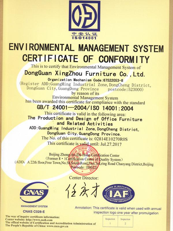 星州—ISO14001认证