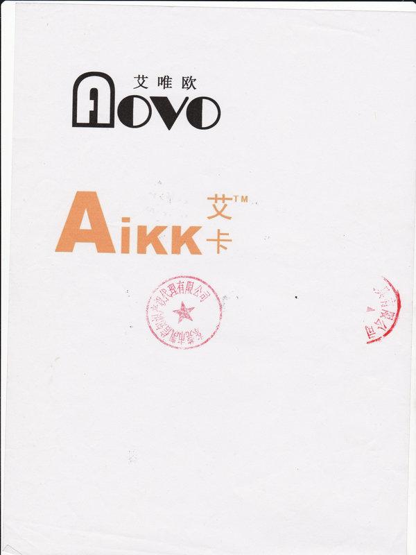 AIKK,AOVO注册商标