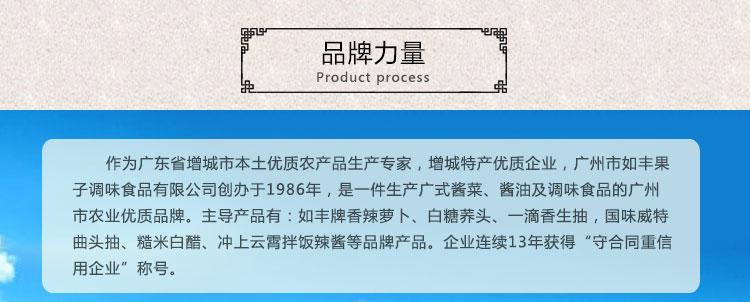 沖上云霄優化詳情2_22.jpg