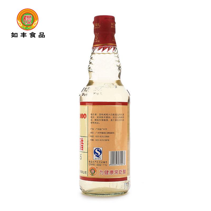 國味威牌- 糙米白醋500ml