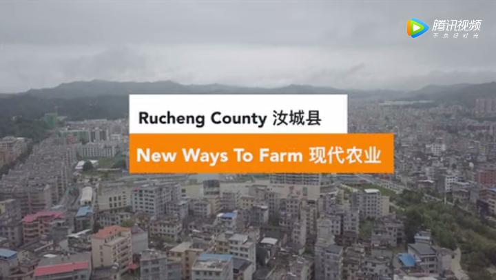 体验中国第二季 乡村之旅(汝城县)