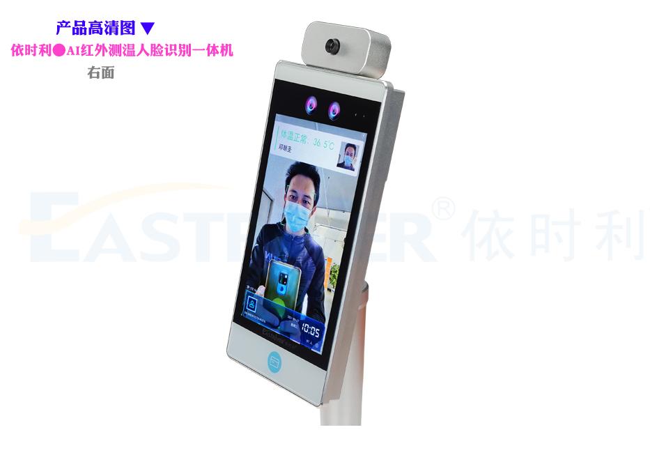 3-AI红外测温人脸识别一体机M系列●产品图片1.jpg