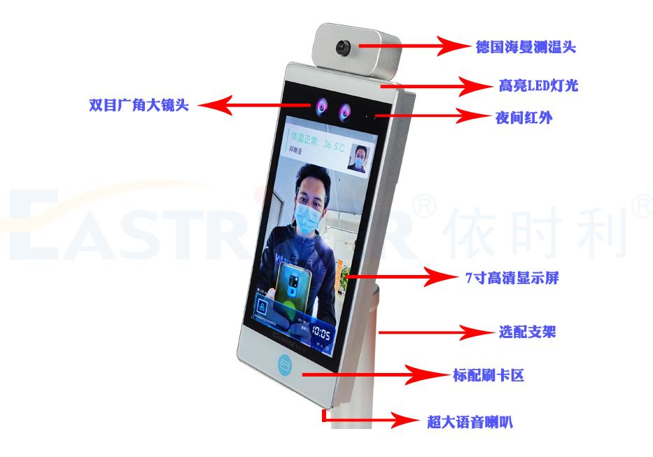 4-AI红外测温人脸识别一体机M系列●产品结构.jpg